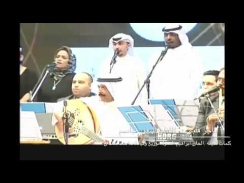 ياجر قلبي سعود جاسم قيادة د. احمد حمدان Dr.ahmad Hamdan