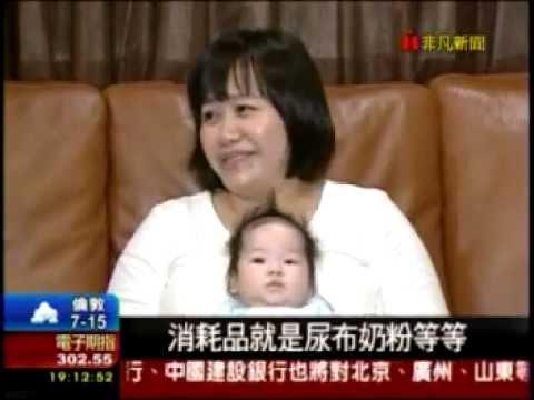 鍾欣淩的兔寶首亮相‧大談幸福媽媽經‧非凡新聞20120321