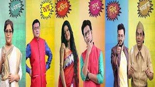 Download Apur Sansar Zee Bangla TV Show | বাংলা টিভি শো অপুর সংসার | Saswata | Sourav | Anirban | Apur Sansar 3Gp Mp4