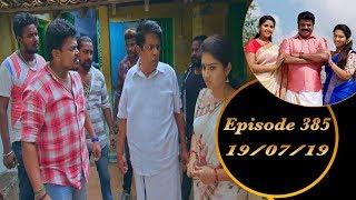 Kalyana Veedu | Tamil Serial | Episode 385 | 19/07/19 |Sun Tv |Thiru Tv