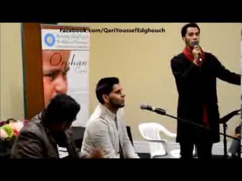 Nasheed Hasbi Rabbi - Qari Youssef Edghouch حسبي ربي جل الله