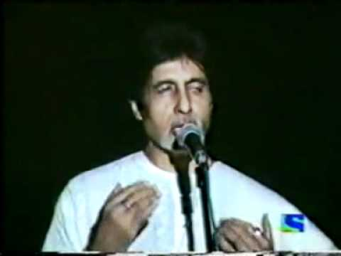 Amitabh's Tribute to Lataji