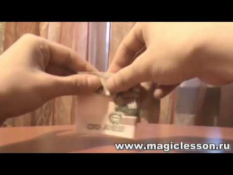 Видео как сделать фокус