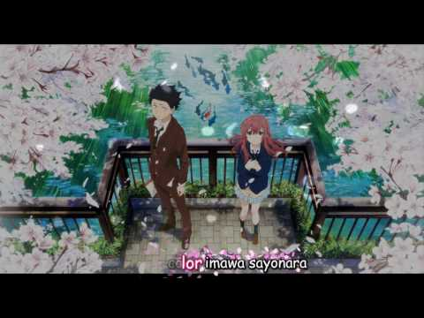 Sakura Color Lyrics