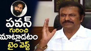 Mohan Babu Insulting Janasena Pawan kalyan After Election LOST | Pawan Kalyan Latest News|Filmylooks