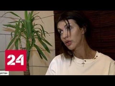 Почему жена футболиста Аршавина требует уволить стюардессу - Россия 24