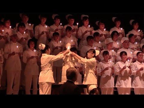 まちのできごと(広報うさH30.7月号)柳ヶ浦高等学校看護学科戴帽式