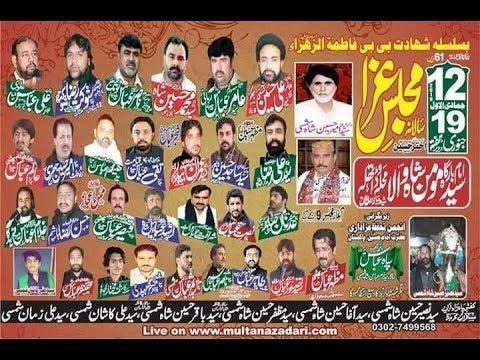 Live Majlis 19 Jan 2019 | Imam Bargah Syed Momin Shah Shia Miani Multan I
