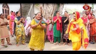 ਝੂਠ ਬੋਲੇ ਕਊਆ ਕੱਟੇ | Punjabi Gidha | Pappi Bhabi & Gulabo Bhabi | Chankata Tv