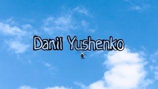 Danil Yushenko | GAMEOVER 2018