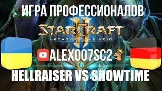 Матч профессионалов в StarCraft 2: LotV - HellraiseR vs ShoWTimE