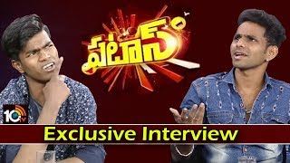 #PatasFameSaddam | Exclusive Interview With Bindas Brothers