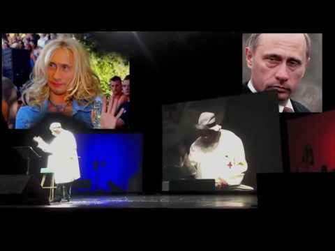 Струна чудес Владимира Путина (Михаил Ефремов)