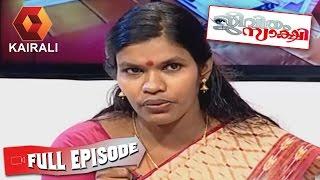 Jeevitham Sakshi - Jeevitham Sakshi -  Jyothi & Prakash Ep 16 04.10.2014 (Full Episode)