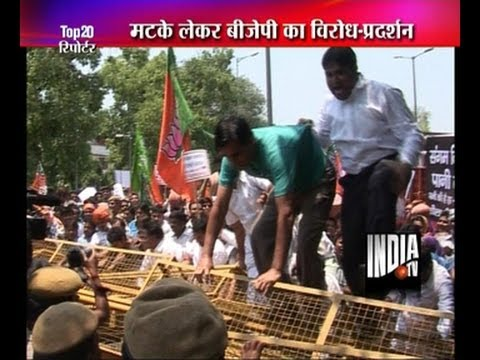 Watch BJP stages protest over water scarcity