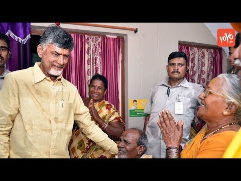 Chandrababu Shocking Plan for 2019 Elections | AP News | Jagan Vs Chandrababu | YOYO TV Channel