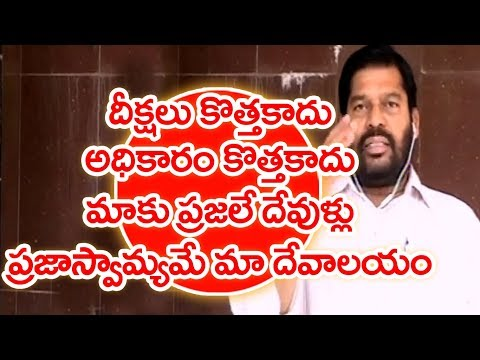 TDP Party Doing Thief Deekshalu In Andhra Pradesh | YCP Padmaja | #SunriseShow