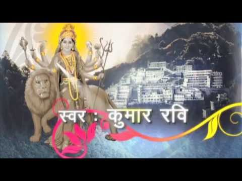 Sampoorna Gatha Maa Vaishno Devi Ki Part 1 By Kumar Ravi video