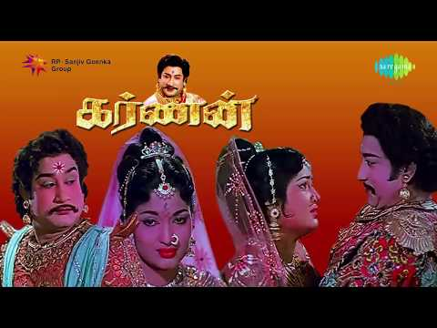 Karnan | Kangal Engey Song video