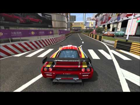 Mazda (Q3 2015) In-Game Advertising Campaign - by RapidFire