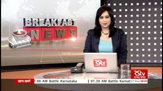 English News Bulletin – May 07, 2018 (8 am)