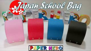 Japan School Bag Paper Craft - By Paper Hero