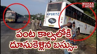 20 Injured in Road Accident in East Godavari | Lorry and RTC Bus Hit Each Other