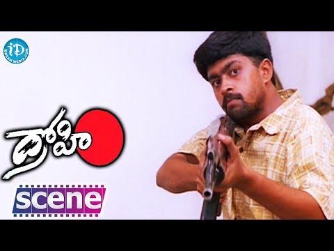 Drohi Movie Scenes - Nasser Torturing Kamal Haasan    Arjun, Gauthami