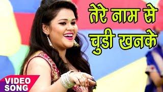 Nahi Chahi Band Baja - Anu Dubey - Dehati Dulha - Bhojpuri Hit Songs 2017 New