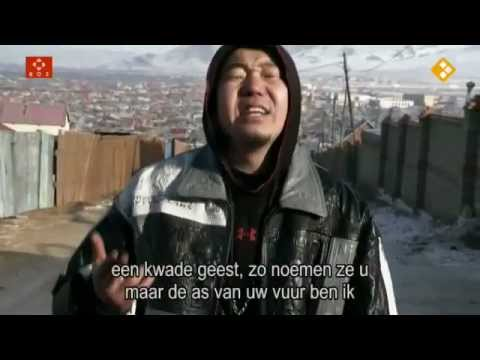 Rap By Rapper Gee (dutch Subs) video