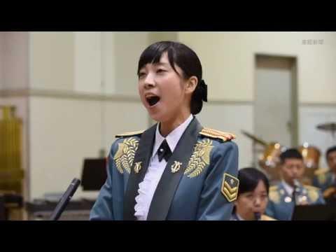 陸自の歌姫 美しき戦士の歌声 鶫真衣1等陸士 - YouRepeat