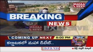 Mass Copying in Srikakulam Caught Red Handedly To Media  | Mahaa News Exclusive