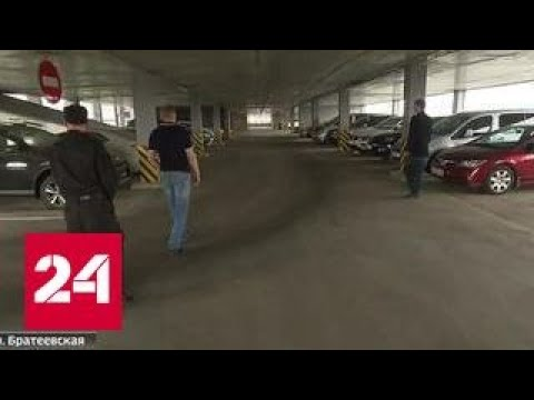 Захватчики столичных парковок подбираются к жилым домам