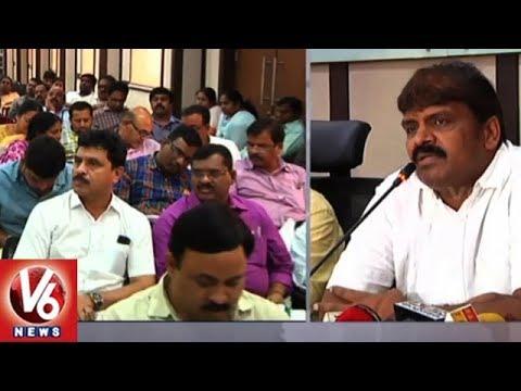 Hyderabad Mayor Bonthu Rammohan Holds Meeting Over Kanti Velugu Scheme Arrangements | V6 News