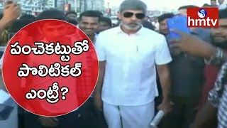 Jagapathi Babu New Getup In Vizag Beach | Fans Face To Face Over Political Entry | hmtv