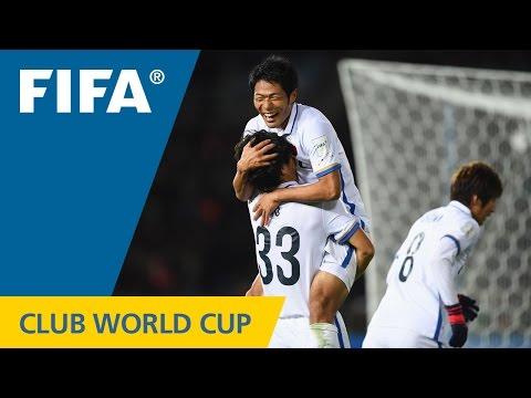 mundial de clubes: se disputo el partido inaugural en yokohama