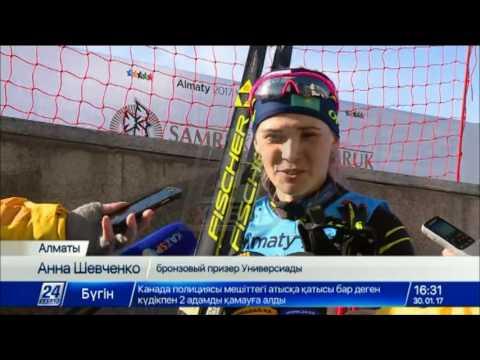 Казахстан завоевал первую медаль Универсиады-2017