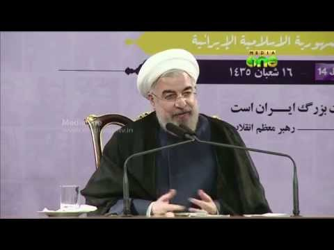 Iran President Hassan Rouhani says could cooperate with U.S. on Iraq