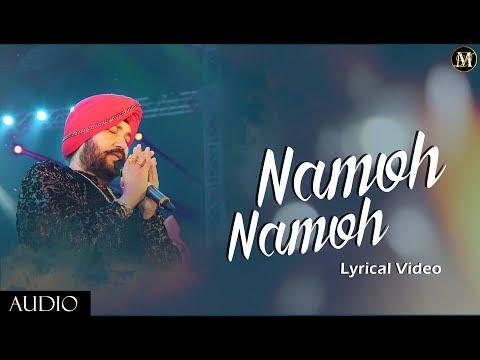 Download Lagu  Namoh Namoh al  | Hindi Devotional Song 2018 | Daler Mehndi Mp3 Free