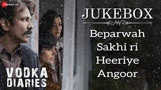 Vodka Diaries Full Movie Audio Jukebox | Kay Kay, Raima Sen & Mandira Bedi