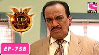 CID - सी आई डी - Episode 758 - 26th July 2016