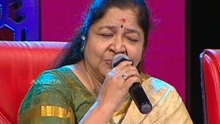 K. S. Chithra singing Oru neramenkilum kaanaathe vayyente in Super Star Junior-5