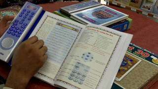 Talking Book Series - Part 30 of the Noble Quran