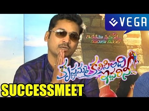 Krishnamma Kalipindhi Edharini Movie : SuccessMeet : Latest Telugu Movie 2015 Photo Image Pic