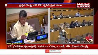 Chandrababu's America Tour : AP CM About Importance Of Farming