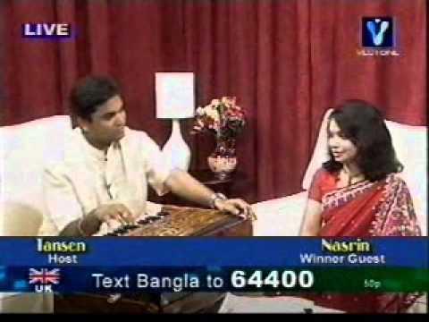 Nasrin Shah - Akhi Mujia & Tumi Amar Prothom Shokal
