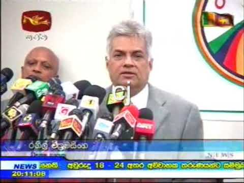 ranil  new jokes ring tone venuvata sms