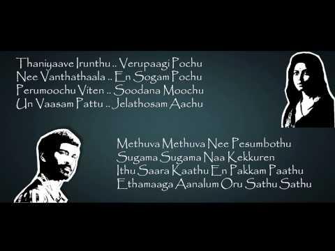 Po Indru Neeyaga - Song with Lyrics