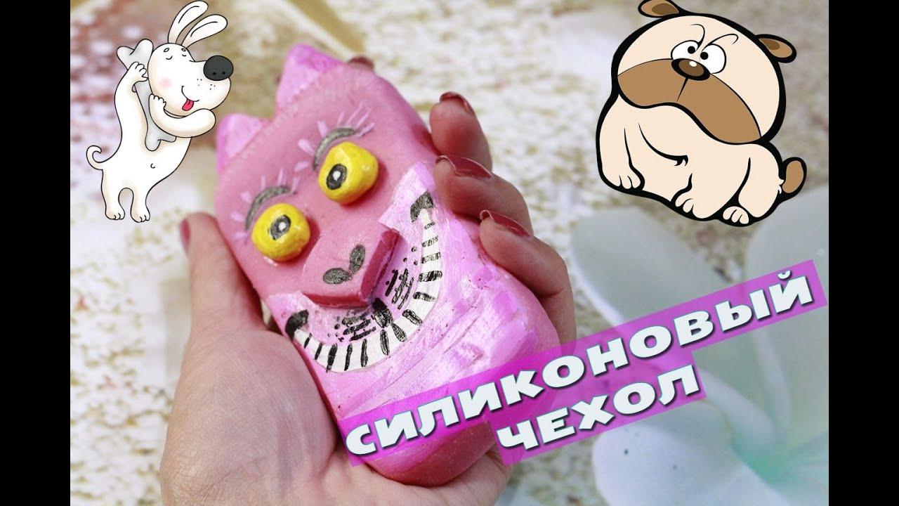 Защитный бампер для смартфона своими руками 31