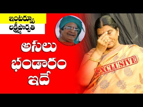 NTR Wife Lakshmi Parvathi Exclusive Interview | Telugu Popular TV